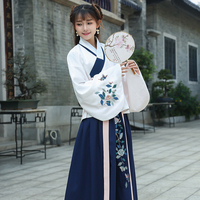 Hanfu National Costume Ancient Chinese Cosplay Costume Women Elegant Traditional Folk Dance Tang Suit Stage Dancewear
