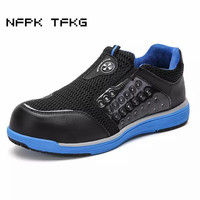 Big Size Men Casual Breathable Steel Toe Covers Working Safety Shoes Flats Platform Tooling Low Boots