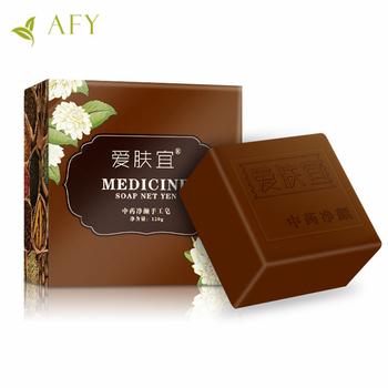 Traditional Chinese Herbal Medicine Soap Whitening Oil-control Remove Acne Blackhead Handmade Essential Oil Soap Skin Care 120g