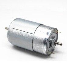 лучшая цена 555 motor, DC 12V24V motor, double output shaft, high power, can add encoder, can add gearbox