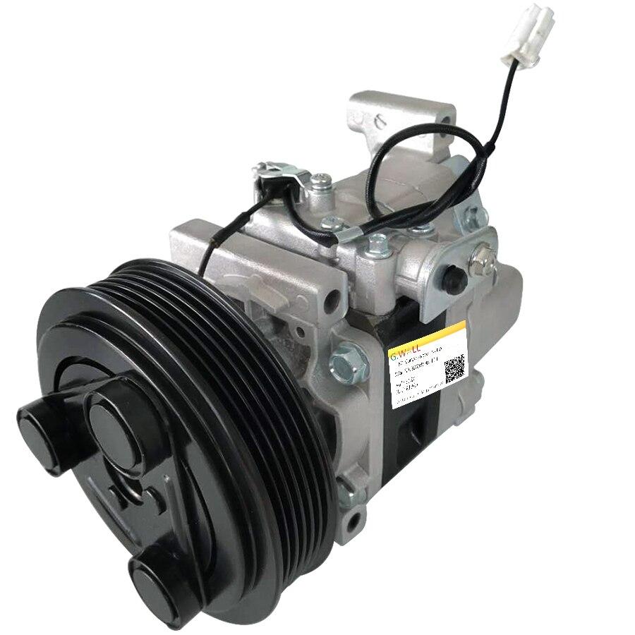 Авто AC компрессор для Mazda 3 M3 1,6 L 2003 2004 2005 2006 2007 2008 2009 H12A1AG4DY BP4K61K00 H12A1AG4DY