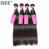 ISEE Indian Virgin Straight 100 Unprocessed Human Hair Weaving Free Shipping Can Be Dyed 10 30Inch