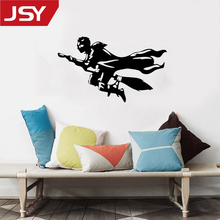 Jiangs Yu 1 PC Quidditch Flight Silhouette Cut Vinyl Wall Sticker for Kids Room Bedroom Home Decor