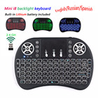 Colorful i8 Backlight English/Russian/Spanish Air Mouse 2.4GHz Wireless Keyboard Touchpad for Android TV BOX X96 Smart TV