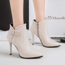 ELGEER New Nightclub Sexy Booties Fine-toe Side Zipper Thin Womens Boots Pointed High-heeled