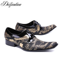 Chic calzado hombre Graffiti Letter Printed Men Casual Leather Shoes Italy Design Lace Up Oxfords For chaussures