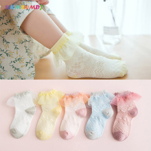 SLKMSWMDJ 5 pairs of Summer cotton lace children new girls mesh breathable dance socks short size S M L for 1-8 years old
