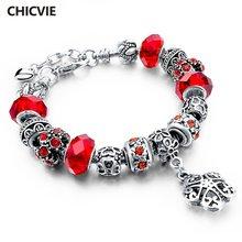 Женский браслет chicvie красный на запястье Амулет из нержавеющей