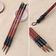 Top Quality Chinese Calligraphy Brushes Pen for Woolen and Weasel Hair Writing Brush Fit For Student