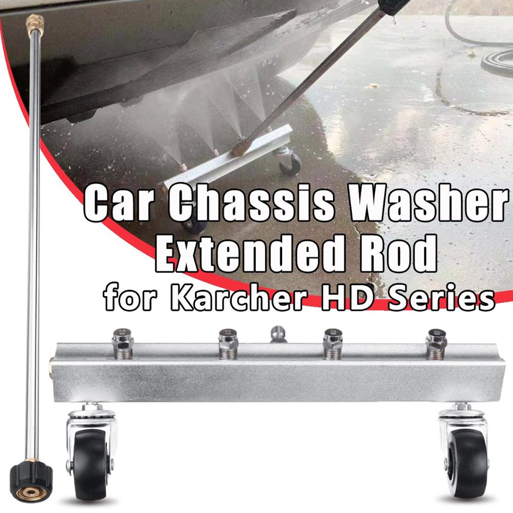 """Car Washing Tool Kit Car Chassis Water Spray Ground Washing High Pressure Washer 4 Spray Nozzle Cleaning Kit for 1/4"""" Connector"""
