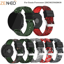 Colorful Outdoor Sport Silicone wrist Strap for Garmin Forerunner 230 235 220 620 630 735 Watchband Replacement Bracelet Wrist