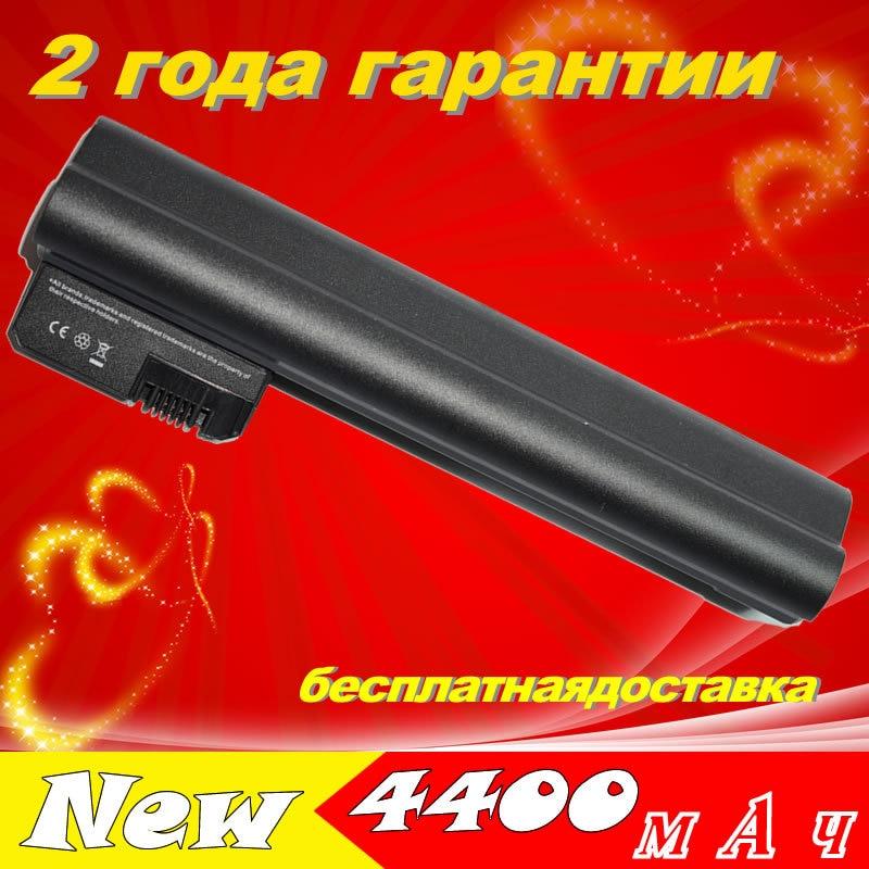 HP Mini 210-1004TU Notebook Ralink WLAN Driver Download