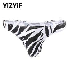Mens swim briefs bikini Swimwear Men swimsuit Zebra Stripe Low Rise Pouch design