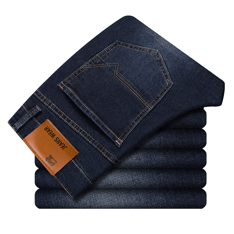 2020 New Year  Men's  Jeans Classic Style Business Casual Elastic Force Denim Trousers Sky Blue Slim Fit Male Pants Brand