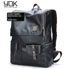 Fashion 2017 pu leather backpack for men famous brand travel backpack bag men students shoulder bag daypack bookbags BP00075