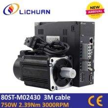 цена на Lichuan 80st-M02430 750w servo motor flange 80 2.39Nm with drive servo motor ac 220v servo kit 0.75kw for CNC milling machine