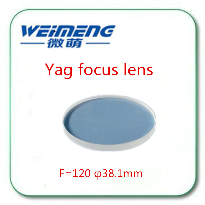 Weimeng brand factroy directly supply Quartz YAG Focusing Mirror 1064nm Diameter: 38.1mm F=120 for laser cutting machine low price quartz dia 48mm thick 3mm 1064nm protective window for engraved christmas ornamemts rubber stamp machine