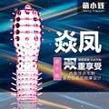 Produtos eróticos Cristal Recurso Pico Preservativos G-Spot Estimulador Massageador AV Pico Tampas Varinha Mágica Massageador Pênis Cabeça Forma Brinquedos sexuais