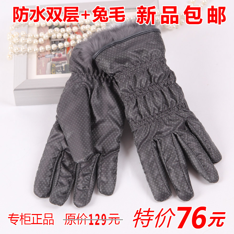 Autumn and winter thermal gloves rabbit fur quality electric bicycle waterproof ski gloves