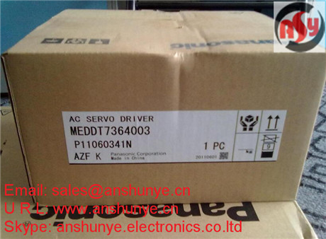 NEW AC SERVO MEDDT7364003, BRAND-NEW IN ORIGINAL PACKAGING new