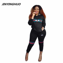 New Long Sleeve Tracksuit Fashion Sweatshirts Casual Suit Women Clothing 2 Piece Set Tops+pants Sporting Suit Female T041