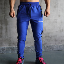 2019 Mens High quality Brand Men pants Fitness Casual Elastic Pants bodybuilding clothing casual sweatpants joggers
