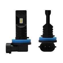 2pcs 1600Lm H11 LED Car Lights LED Bulbs White Daytime Running Lights DRL Fog Light 6500K 12V Driving Lamp