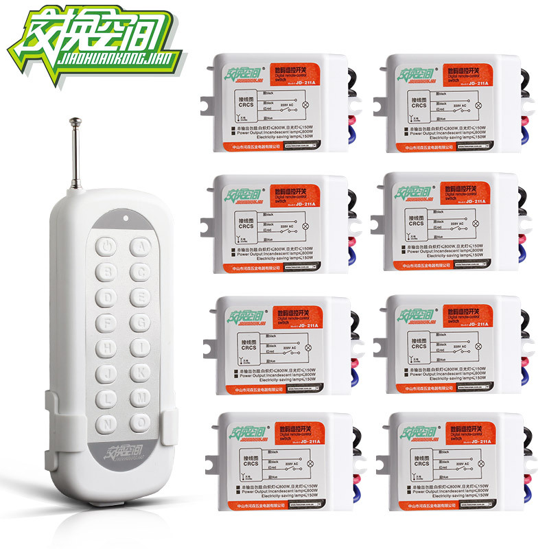 Light Remote Switch: JD211A1N8 8 channel RF Wireless Remote Control Light Switches 220V 110V  Muti-function Remote Switch,Lighting