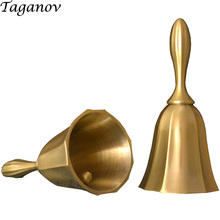 2 pcs / lot Brass School Reception Dinner Hotel Hand Bell Christmas gifts bronze calls bell bar counter dining hall table bell restaurant table serving call bell bar ringer for hotel kitchen