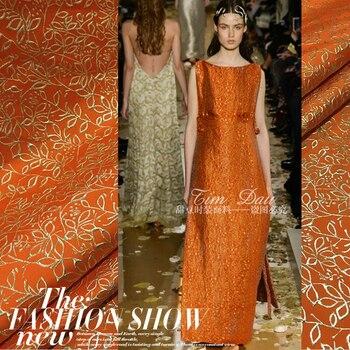 Bronzing three-dimensional jacquard fabric crisp dress coat diy fabrics wholesale high quality jacquard cloth