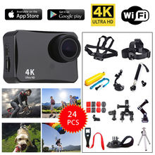 BOBLOV 8560 4K 1080P HD 2.0 30fps DVR 8MP WiFi Sports Action Camera For Hiking Riding Video Camcorder USB Waterproof+24pcs Kits