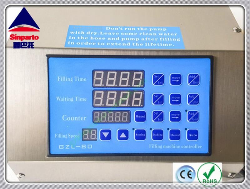 Sinparto GZL 80 liquid filling machine wine filler edible oil filling machine with 5 6000ml per