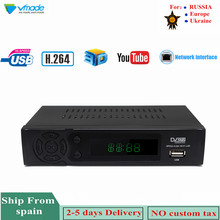 Vmade HD Digital Terrestrial TV Receiver DVB-T2 8939 Built-In Network H.264 MPEG-2/4 TV Set-Top Box Support Megogo Youtube 2017latest singapore cable box tv receiver blackbox starhub set top box black box c801 built in wifi in good resolution antenna