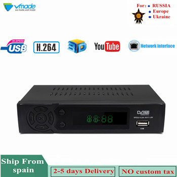 цена на Vmade HD Digital Terrestrial TV Receiver DVB-T2 8939 Built-In Network H.264 MPEG-2/4 TV Set-Top Box Support Megogo Youtube