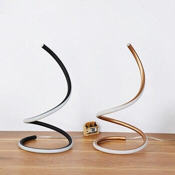 Modern Minimalist Art LED Lamp  1