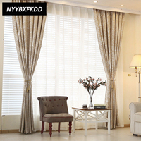 Home Decor Chenille Geometric Jacquard Modern Blackout Curtain For Living Room Drape For Bedroom Rideaux Window