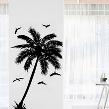Exquisite coconut tree Removable Art Vinyl Wall Stickers For Baby Kids Rooms Decor Pvc Decals