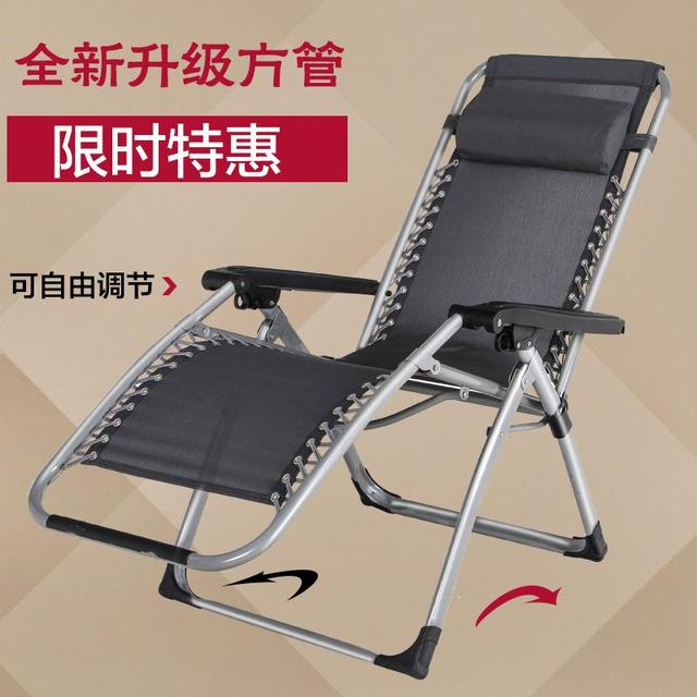 Folding Office Chair Recliner Lazy Siesta Nap Bed Old Wicker Chair Portable  Chair Adult Beach Chairs