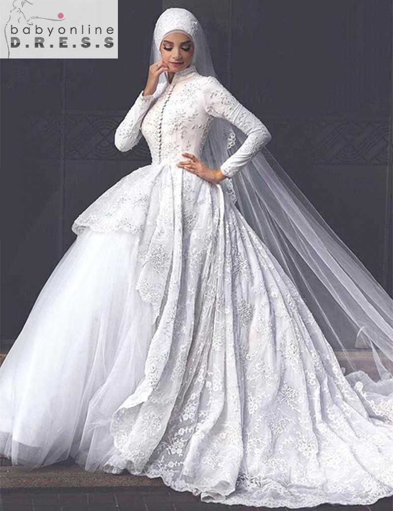 Beautiful Islamic Wedding Dresses - Vosoi.com