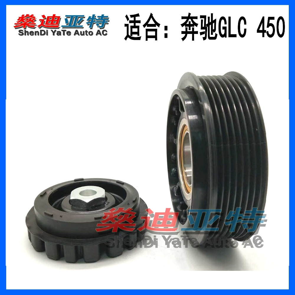 Air-conditioning Installation Automobiles & Motorcycles Shendi Yate Auto Ac Car/automotive Air Conditioning Compressor Clutch Pulley Sucker For Mercedes-benz Glc450