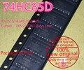 100% Новый оригинальный 74HC85D SOP16 4 Вэй магнитуда компаратора IC чип