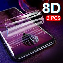 2pcs/Lot 3D soft PET film for Samsung Galaxy S10 S7 S6 edge S8 S9 plus Note 8 9 Screen Protector Protective Not Tempered Glass(China)