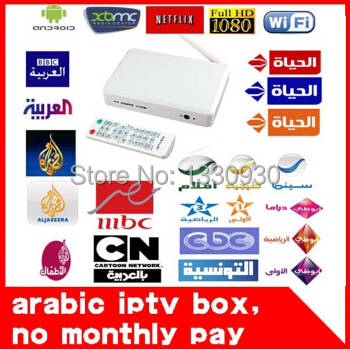 US $88 0 |DHL Express (+IR Remote Control) Arabic IP TV Box,600 Plus Free  Arabic Channel TV Box, Android 4 0-in Set-top Boxes from Consumer