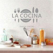 La Cocina испанская наклейка-цитата на стену художественная надпись Виниловая наклейка для украшения кухни