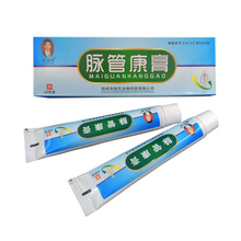 2 packs 40g varicose veins cream of varicose veins medical spider veins treatment chinese medicine varicose veins ointment(China)