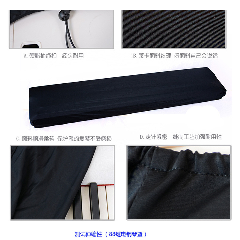 61 73 76 88 Keys Electronic Piano Dust Cover Keyboard Instrument Cover On Stage Dustproof Dirt Proof Protector With Drawstring (6)