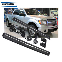 aluminium Automatic scaling Electric pedal side step running board for F-150 2009+