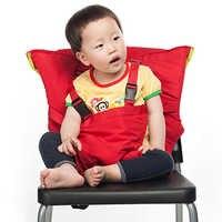Bébé Portable siège enfants alimentation chaise pour enfant infantile ceinture de sécurité booster siège alimentation chaise haute harnais transporteur BB0029