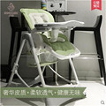 Highchairs For Babies Infant Baby High Chair Cushion Dot Infant Babies Feeding Chair Safety Child Dining for Feeding