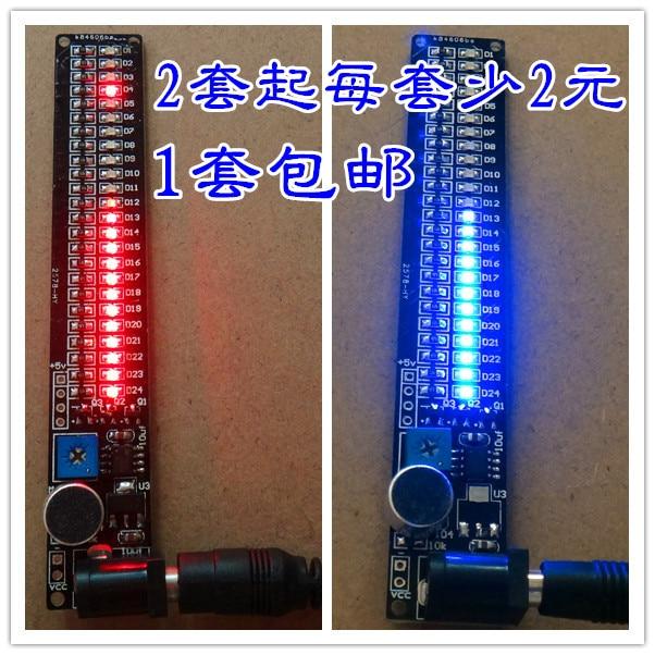 LED spectrum display voice spectrum Suite Electronic DIY kits Soldering Kits DIY Brain-training Toy